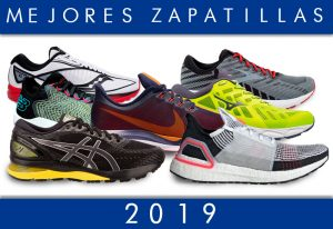 Encontrar el mejor calzado para la maratón de caminata