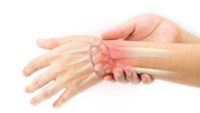 Photo of ¿Los beneficios de la vitamina D para el organismo?